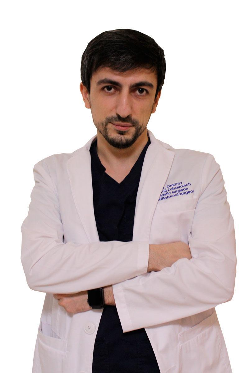 Омаров Шамиль Зубаирович - челюстно-лицевой и пластический хирург